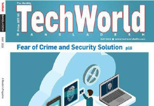 مجله The Monthly Techworld Bangladesh